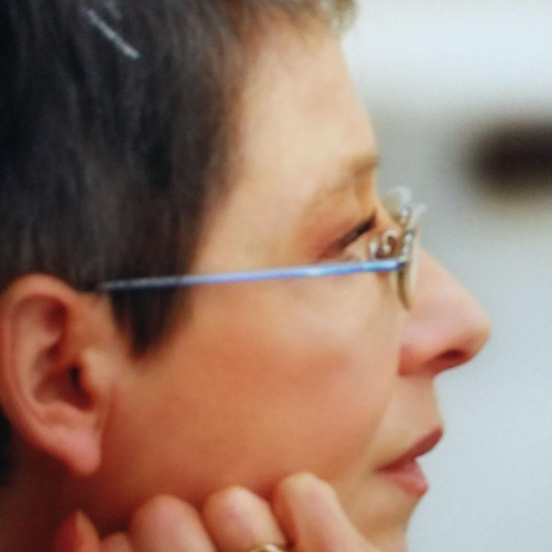 Maria Cristina Vitali
